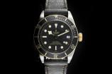 Tudor Heritage Black Bay (41mm) Ref.: 79733N in Edelstahl & Gold mit Box & Papieren aus 2019