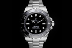 Rolex Submariner (41mm) Ref.: 124060 No Date mit Box & Papieren aus 2020